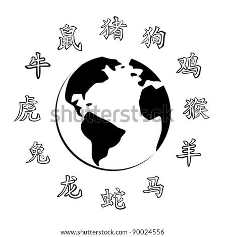 Vector monochrome illustration of chinese zodiac wheel - stock vector