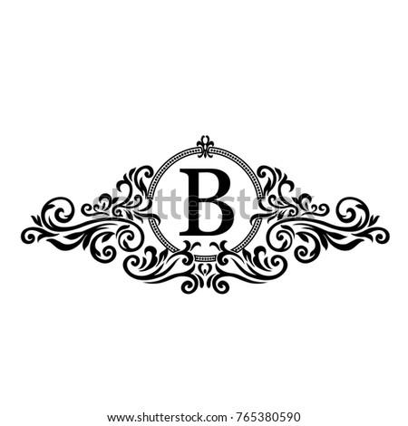 Luxury Letter B Design