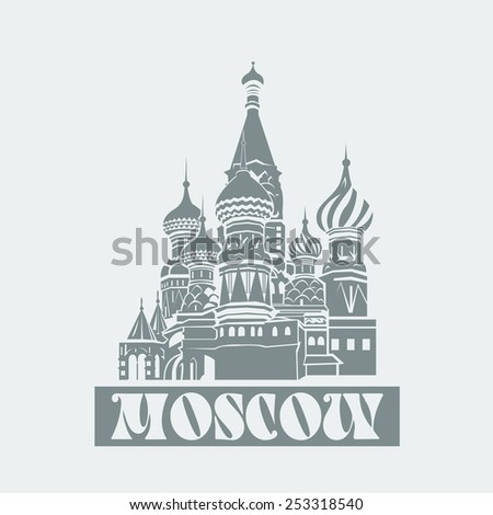 Vector Moscow Saint Basil's Cathedral. postcard gray. Flat graphics eps10 - stock vector