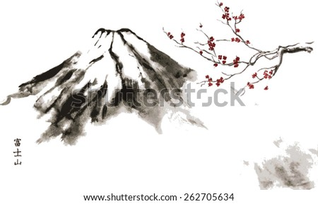 """Vector mountain Fuji and Cherry Blossom oriental ink painting with Japanese hieroglyphs """"mountain Fuji"""". - stock vector"""