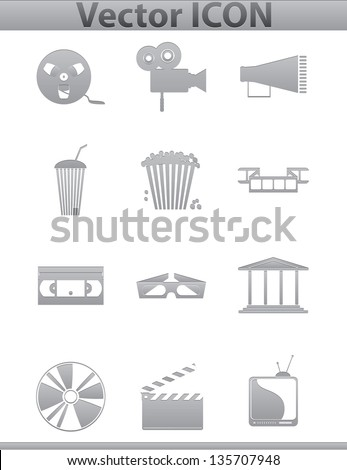 Vector Movie icons. Film and square gray icons - stock vector