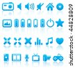 Vector multimedia web buttons icons set. Audio video photo battery volume. Audio icons. Audio battery icon. Audio video icon. Play audio icon. Camera control button. Audio buttons. Game multimedia - stock vector