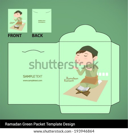 Vector Muslim Boy Praying Hari Raya Ramadan Money Green Packet Design. Translation: Ramadan Kareem - May Generosity Bless You During The Holy Month. - stock vector