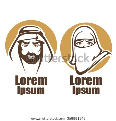 vector muslim faces, vector logo and emblems collection - stock vector