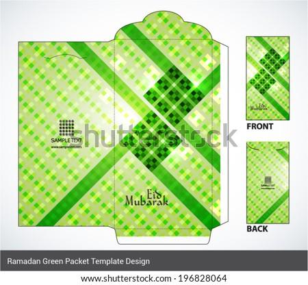 Vector Muslim Ketupat Elements Ramadan Money Green Packet Design. Translation: Eid Mubarak - Blessed Feast - stock vector