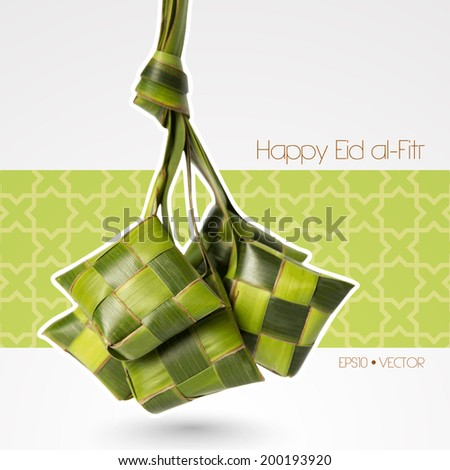 Vector Muslim Ketupat (Rice Dumpling). Translation: Happy Eid al-Fitr ( Feast of Breaking the Fast) - stock vector