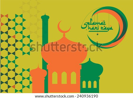 Vector Muslim Mosque and islamic Graphics. Translation: Salam Aidilfitri literally means celebration day - stock vector
