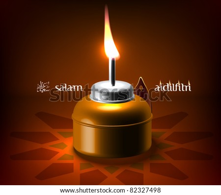 Vector Muslim Oil Lamp - Pelita - stock vector