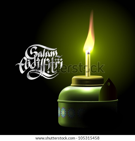 Vector Muslim Oil Lamp - Pelita Translation of Malay Text: Greetings of Eid ul-Fitr, The Muslim Festival that Marks The End of Ramadan - stock vector