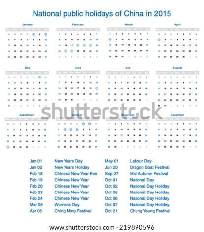 Vector National Public Holidays China 2015 Stock Vector 219890596