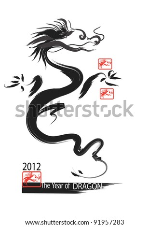 Vector New Year Calligraphy for the Year of Dragon 2012 - stock vector
