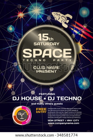Vector night party invitation space techno style. Vector template graphic. - stock vector