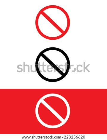 Vector 'No' sign set in color, black and reverse - stock vector