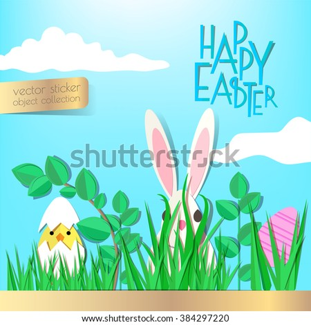 "Vector objects Easter collection. ""Happy Easter"" inscription. All objects are grouped and editable. Paper cut out style vector illustrations."