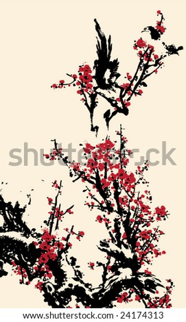 Vector of Ancient Traditional Artistic plum blossom Pattern - stock vector
