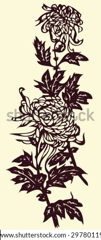 Vector of Artistic Traditional Chinese Pattern - stock vector