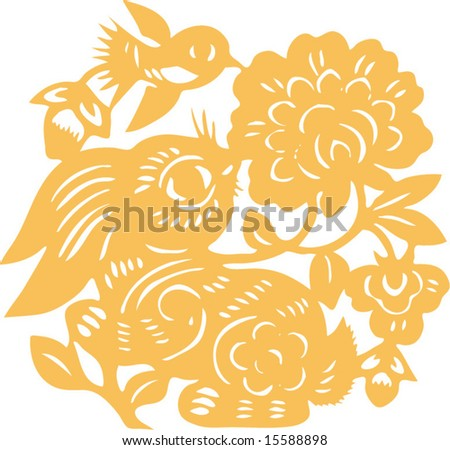 Vector of Artistic Traditional Pattern - stock vector