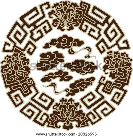 Vector of Classical Traditional Chinese Pattern - stock vector