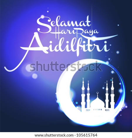 Vector of Ha-ri Ra-ya Muslim Celebration, Illustration of Mosque - stock vector