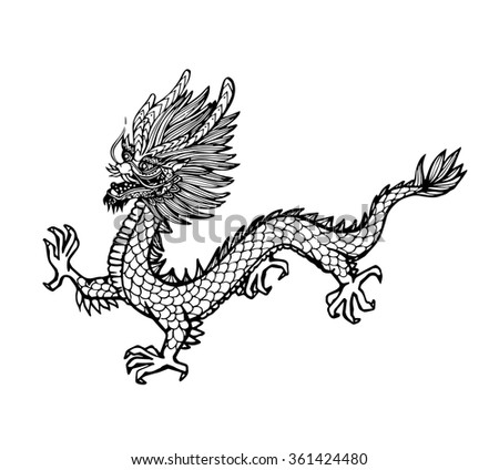 Vector hand draw asian dragon stock vector 361424480 shutterstock vector of hand draw asian dragon ccuart Images