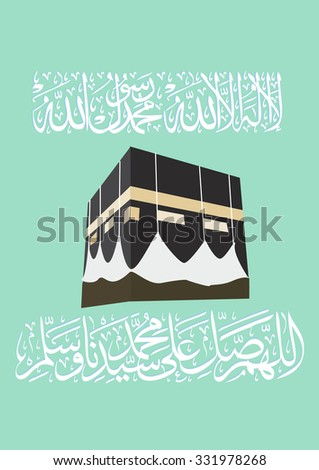 Vector of holy kaaba with Arabic Calligraphy. Translation: -There is no god but God, and Muhammad is the messenger of God -Peace be upon him  - stock vector