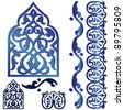 Vector of Islamic design element on white - stock vector