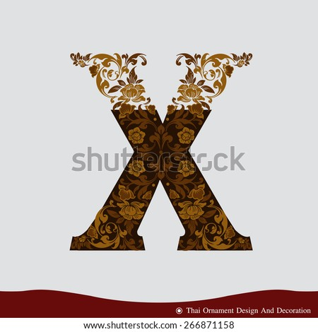 Vector of Letter X in the old vintage style. ABC concept type as logo. Typography design - stock vector
