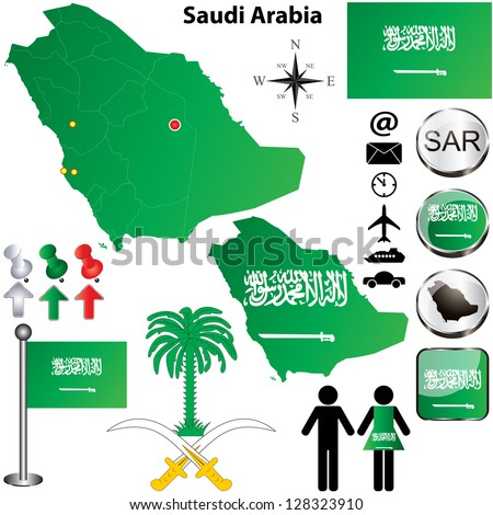 Vector of Saudi Arabia set with detailed country shape with region borders, flags and icons - stock vector