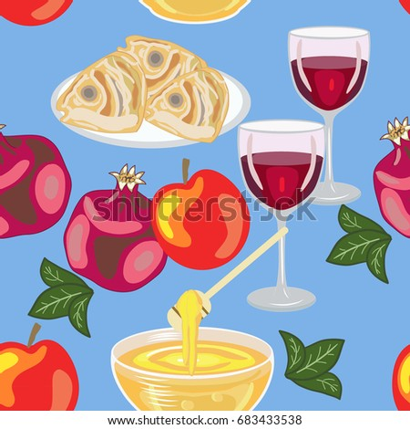 vector of seamless pattern for Rosh Hashana