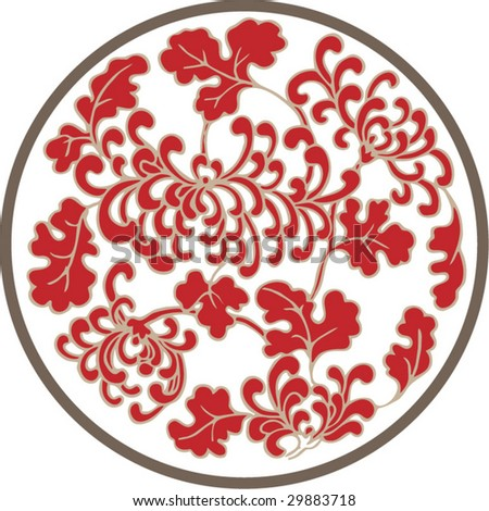 Vector of Traditional Chinese Classical Pattern for decoration - stock vector