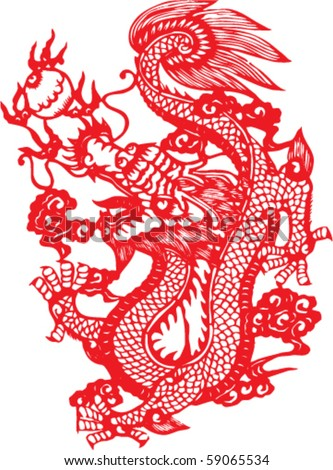 Vector of Traditional Chinese Paper-cut for Dragon - stock vector