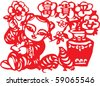 Vector of Traditional Chinese Paper-cut for Happiness - stock vector