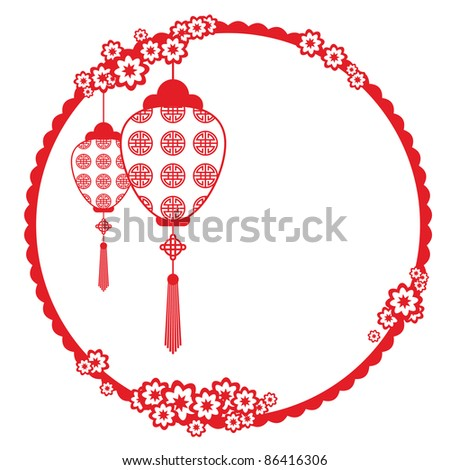 Vector of Traditional Chinese Paper-cut for Lanterns - stock vector