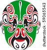 Vector of Traditional Chinese Paper-cut for Peking opera - stock photo