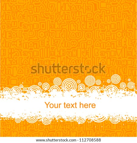 Vector orange pattern conundrum with place for text (grunge style)