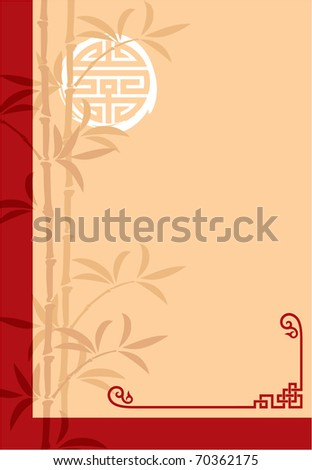 Vector Oriental Layout Composition (cover, invitation, blank, page, background) - stock vector