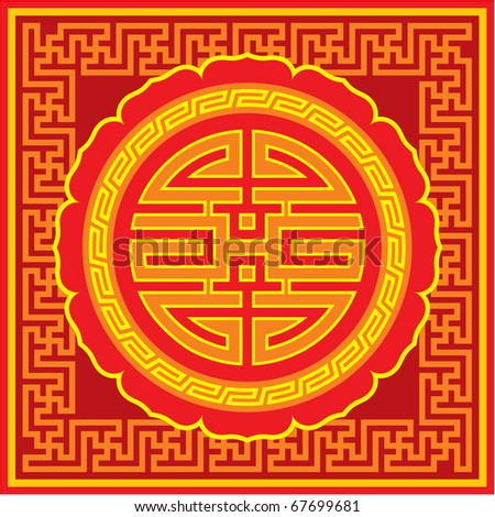 Vector Oriental Ornament (decoration pattern)