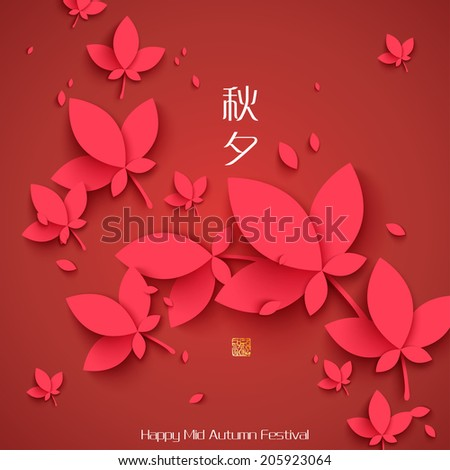 Vector Oriental Paper Maple Leaves. Translation, Main: Mid Autumn Festival (Chuseok), Stamp: Blessed Feast - stock vector