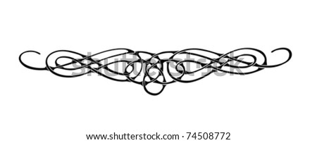 vector ornament on white background - stock vector