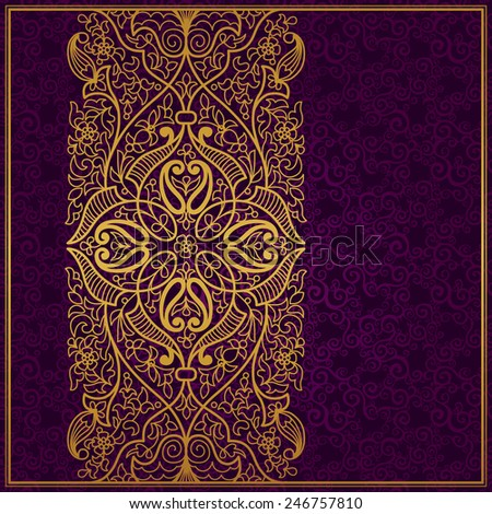 Vector ornate border in Eastern style. Gorgeous element for design, place for text. Ornamental vintage pattern for wedding invitations and greeting cards. Traditional gold decor on purple background. - stock vector