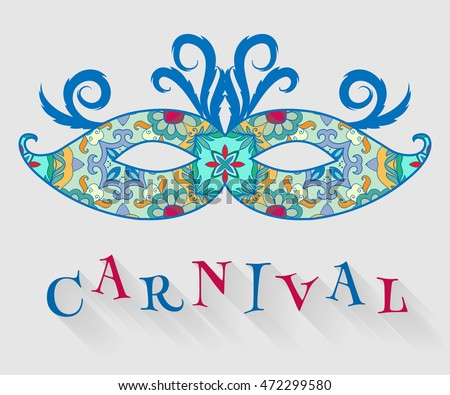 Vector ornate colorful Mardi Gras carnival Mask with decorative feathers and sign Carnival. Decorative symbol for greeting card or invitation. Isolated vector object, carnival icon