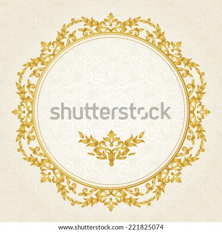 Vector ornate frame in Victorian style. Decorative element for design and place for text. Ornamental lace pattern for wedding invitations and greeting cards.Traditional gold decor on light background. - stock vector