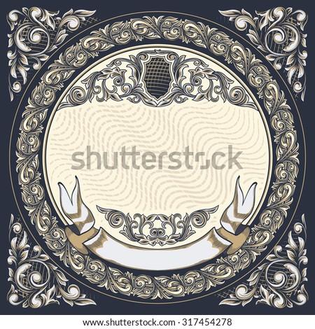 Vector ornate vintage decorative design - stock vector