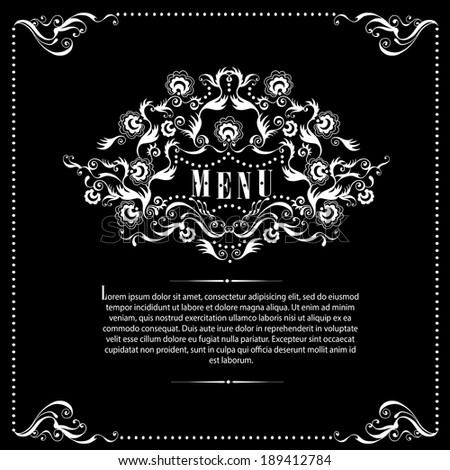 Vector page decoration with white calligraphic design elements on black background.  - stock vector