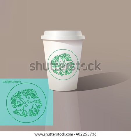 vector paper cup template design paper stock vector 402255736