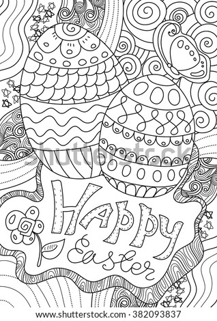 happy easter coloring book page for adult and kids a4 format - Easter Coloring Book