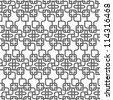 Vector pattern on islamic motif - stock vector