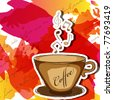 Vector picture with coffee cup and steam with music notes - stock vector