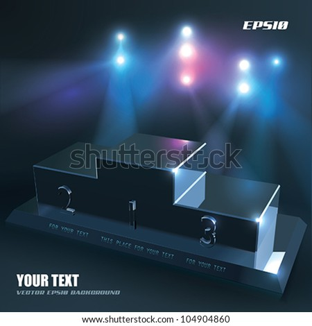 Vector Podium Stage with Spotlight - stock vector