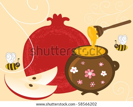 Vector Pomegranate, Apple and Honey in Jar - stock vector